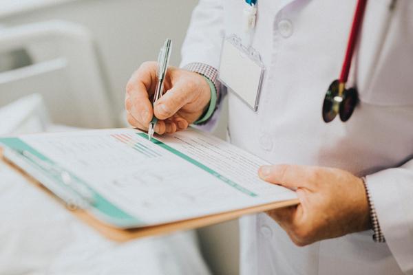 Privacidad en el sector sanitario