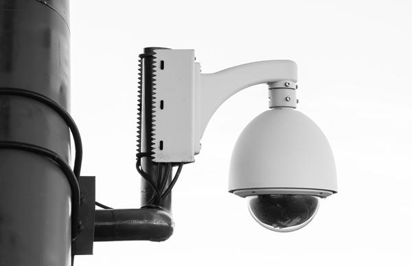 Cámara vídeo vigilancia